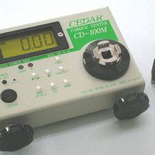 Cedar-CD100M